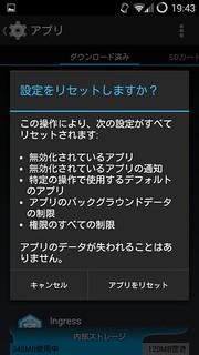 Screenshot_2018-01-09-19-44-01