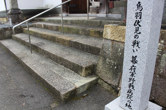 choenji-gosyuin037