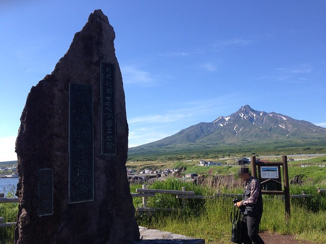 hokkaido-rishiri-island-senpoushi-misaki-promontoty-01
