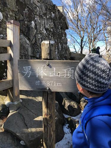 20180212筑波山