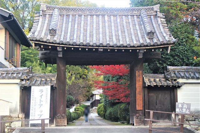 zuishinin-gosyuin001
