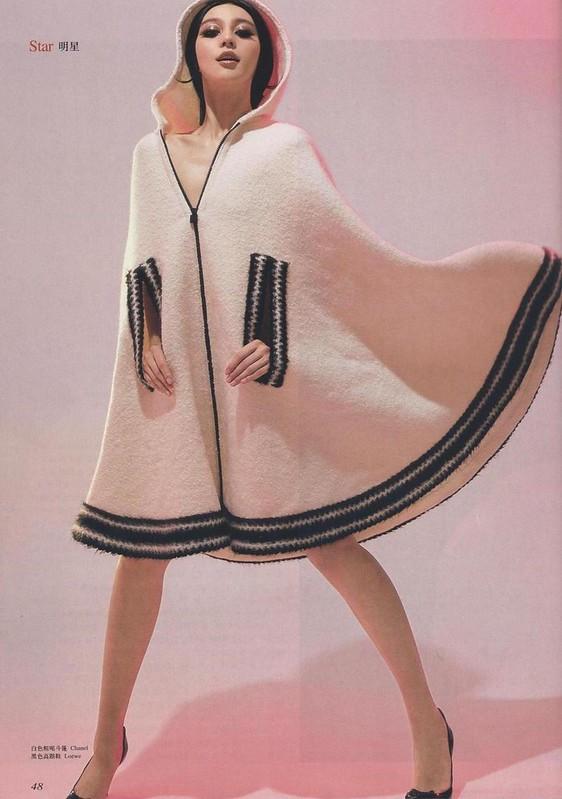 白色ツイード・コート:ファン・ピンピン:「妖精」は女性の最高状態 ファン・ピンピン ロフィシェル 第166号 2006年7月号 チェン・マン チャン・タン