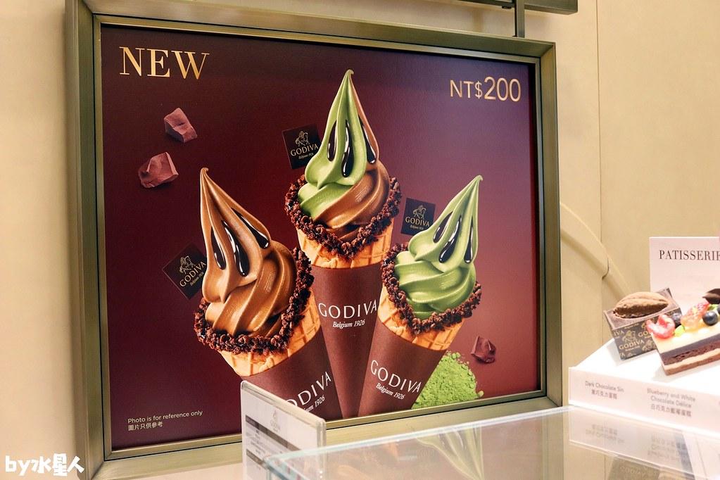 39063133144 b2d5409a7c b - GODIVA抹茶巧克力霜淇淋首賣,台中大遠百店期間限定