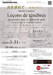 HGS_Lecons2018
