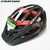 331-CR-0033 CRATONI-德國登山車用安全帽 C-HAWK (59-62cm)-黑橘銀(CR-11014104-2335)