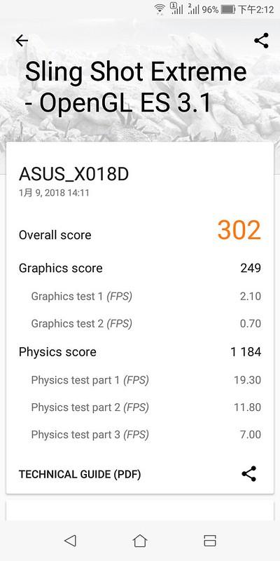 Screenshot_20180109-141207