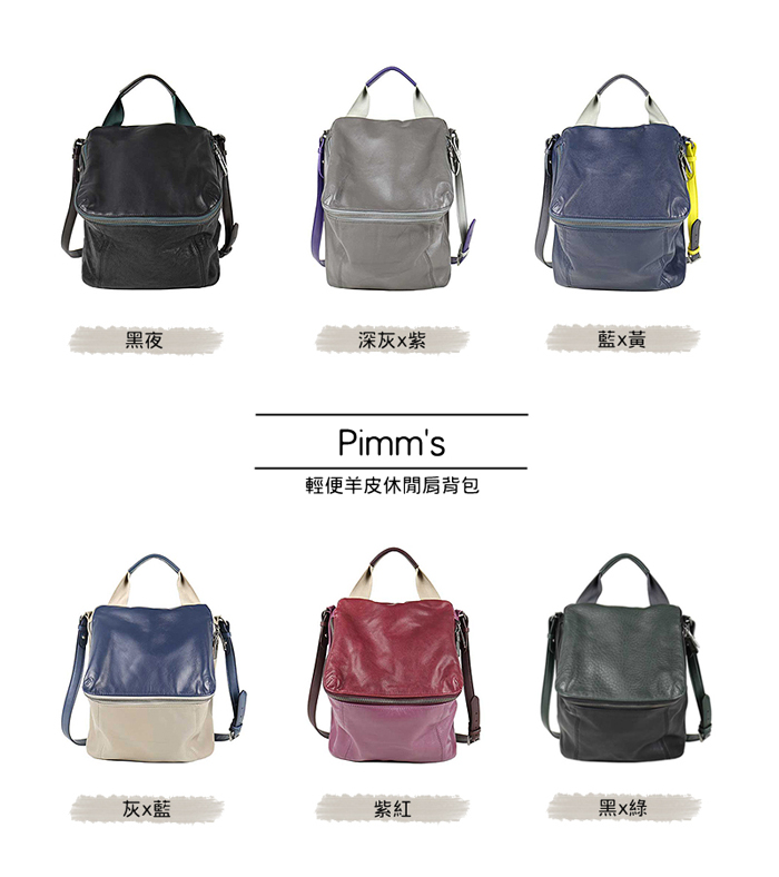 02_pimms_series-700