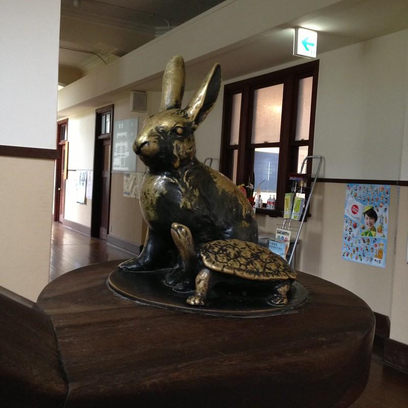 Toyosato Elemetary School 2013