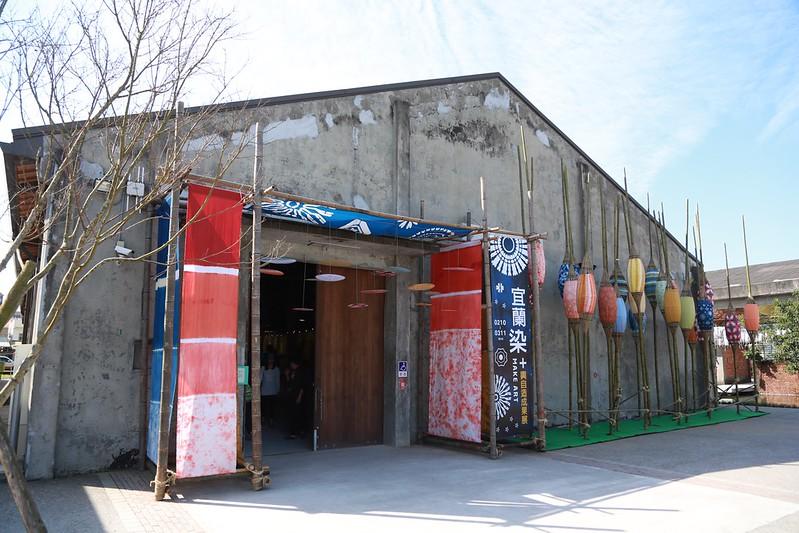 宜蘭染展示區