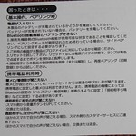 ZNT Air Fits 完全ワイヤレスイヤホン 開封レビュー (14)