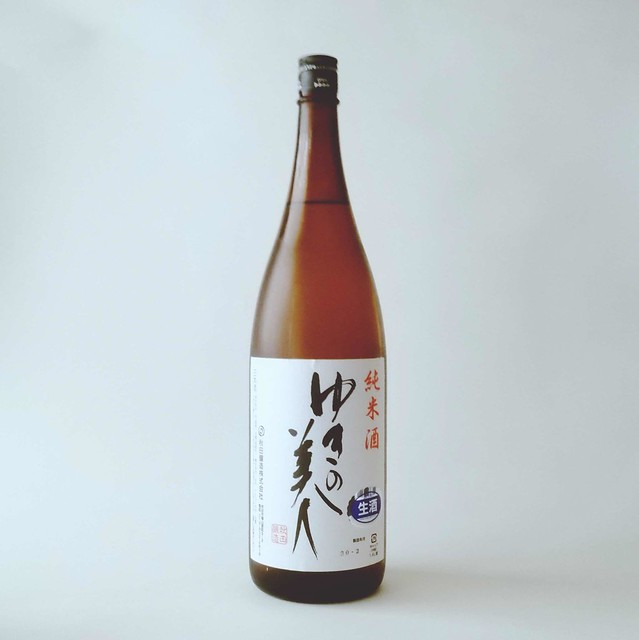 Yuki-no-Bijin