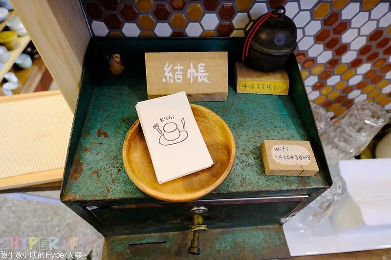 kichi_台中厚鬆餅 (10)