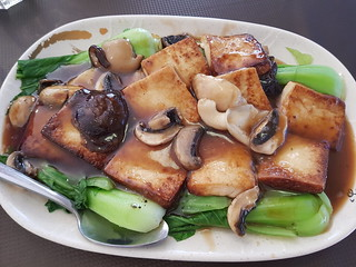 Tofu and Mixed Mushrooms at PuKwong