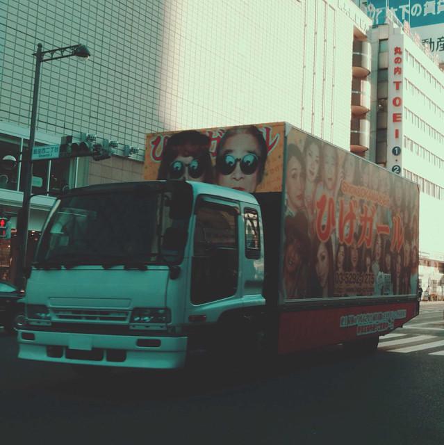 Truck advertising