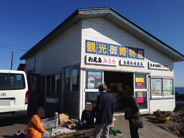 hokkaido-rishiri-island-senpoushi-misaki-promontoty-kanko-misaki-bussan-appearance-01