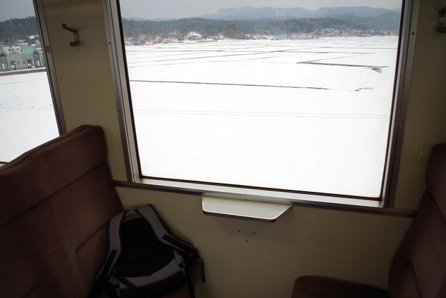 The Tsugaru Plain