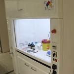 NPSUAM Tıbbi Biyokimya Laboratuvarı 2