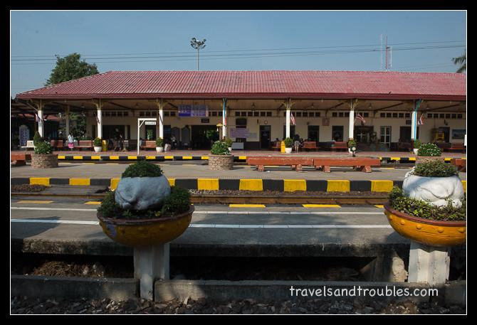Station Ayuthaya