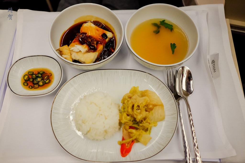 Samrab Thai meal