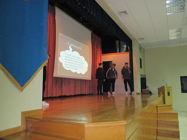 Λογοτεχνική εκδήλωση της Γ΄ Γυμνασίου