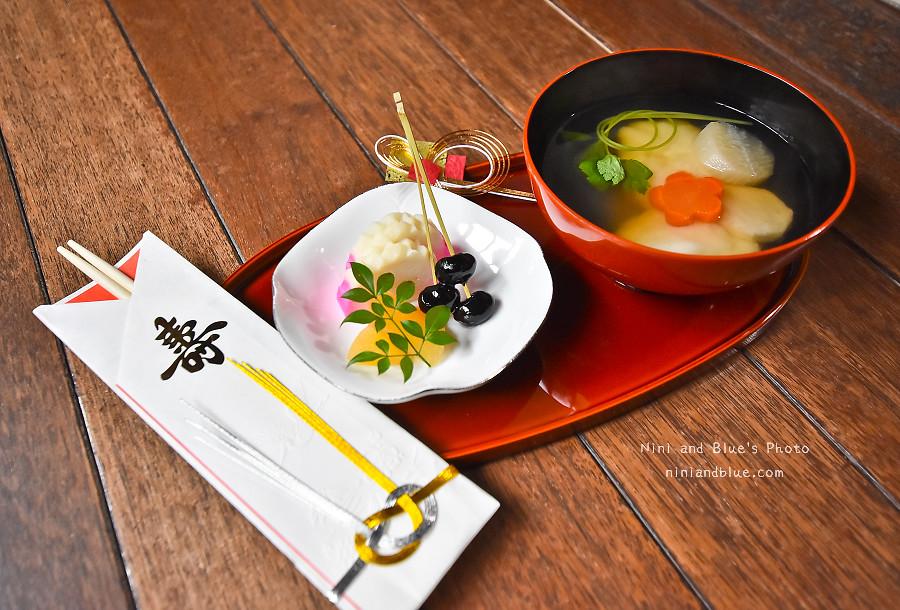 日本 美山住宿 生藥屋溫泉旅館34