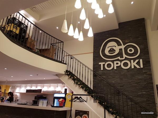Go Topoki interior