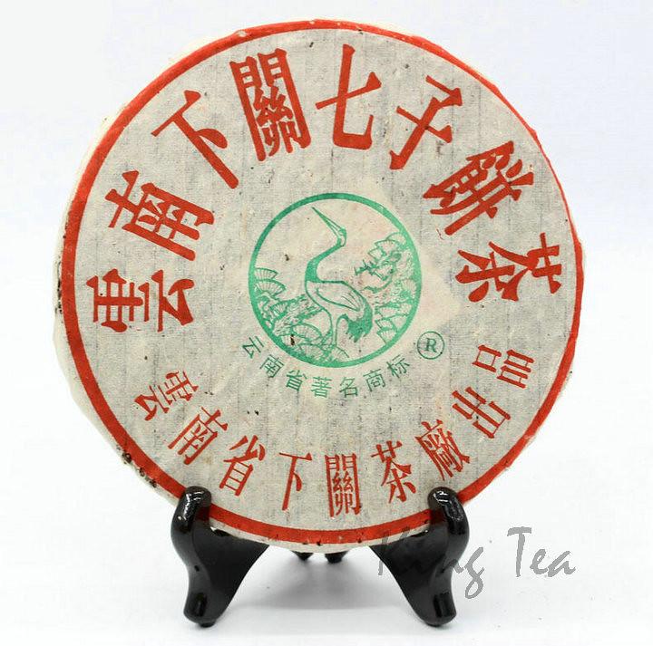 2004 XiaGuan T8653 Iron Cake Thich Wrapper 357g Puerh Raw Tea Sheng Cha