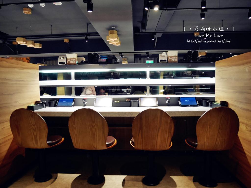 台北西門町日本料理推薦點爭鮮 (4)