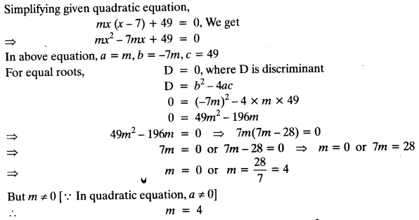 Quadratic Equations Chapter Wise Important Questions Class 10 Mathematics 126