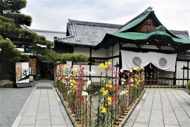 daikakuji-gosyuin072