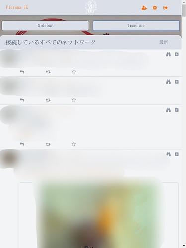 20180107_14:01:40-13089