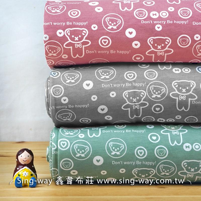 餅乾熊 BABY熊 Bear 棉質針織彈性布料 嬰幼童服飾布料  LB1290017