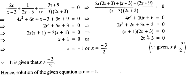 Quadratic Equations Chapter Wise Important Questions Class 10 Mathematics 8