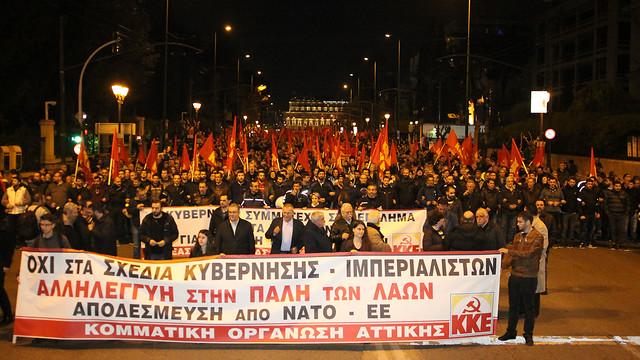 KKE, Demonstration 28.02.2018