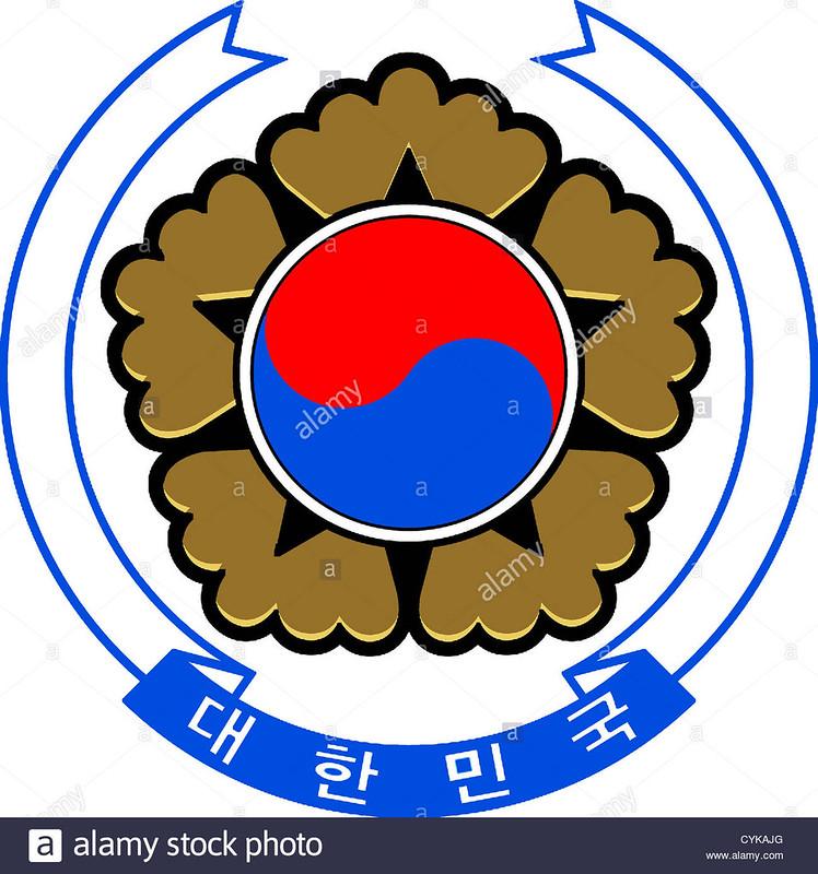 25731452688 404fe3483d c - Герб Южной Кореи