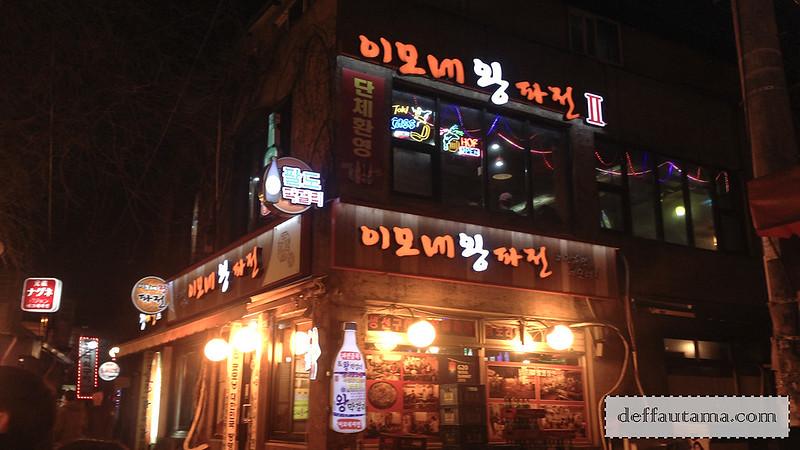 5 hari di Seoul - Imone Pajeon