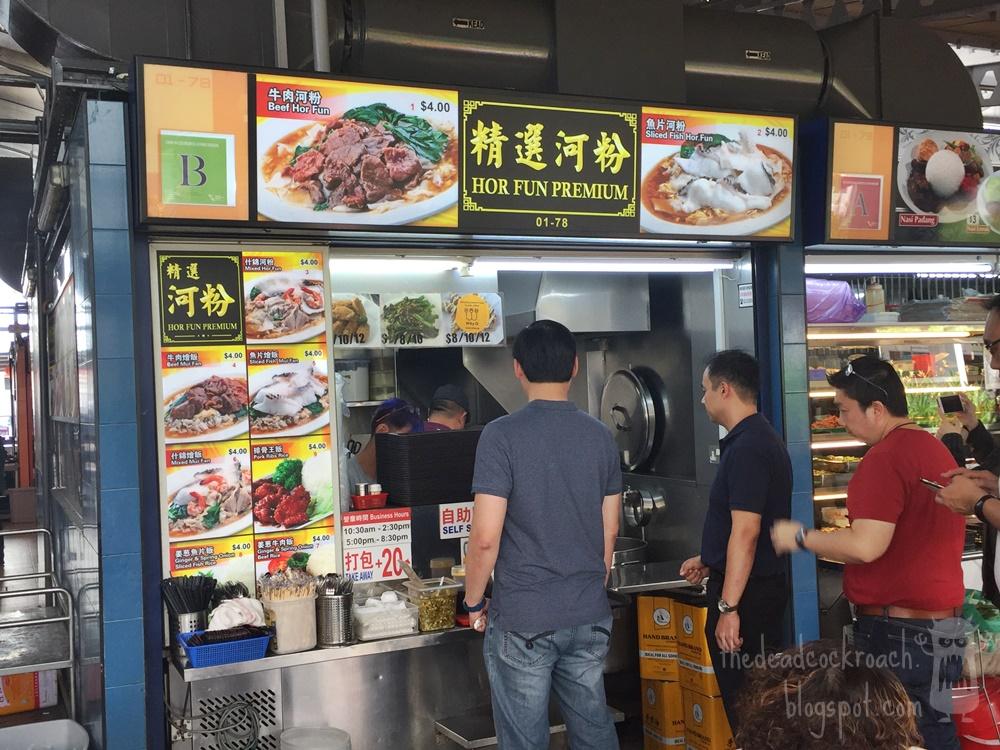 alexandra village, alexandra village food centre, beef hor fun, food, food review, hor fun, hor fun premium, review, singapore