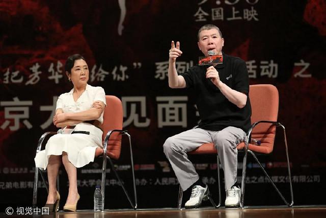 Feng Xiaogang Yan Geling