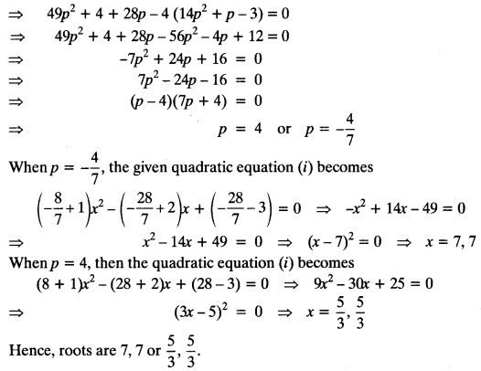 Quadratic Equations Chapter Wise Important Questions Class 10 Mathematics 66a
