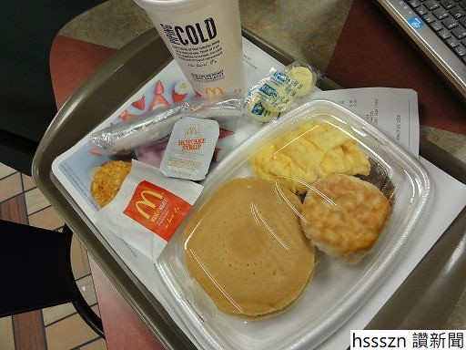 the-10-least-healthy-items-you-can-order-at-mcdonalds_512_384