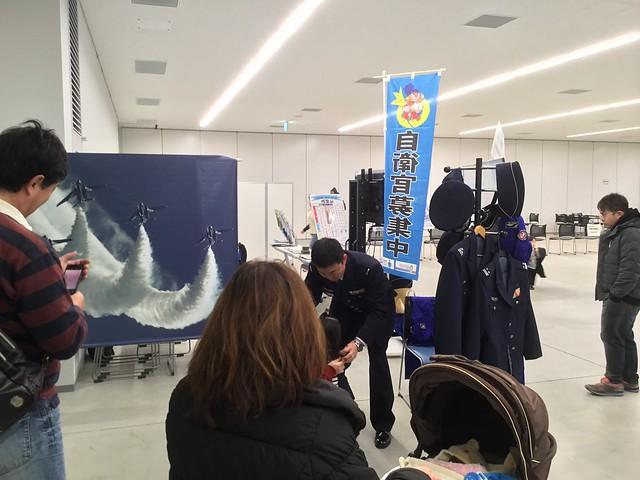 県営名古屋空港「空の日」「空の旬間」記念イベント 航空自衛隊ブース 82283D16-AB43-4A9B-87CA-3C191A13D055