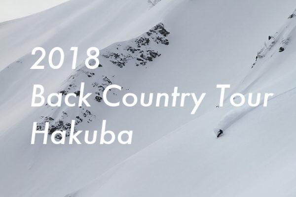 2018年1月B.C.TOUR@白馬