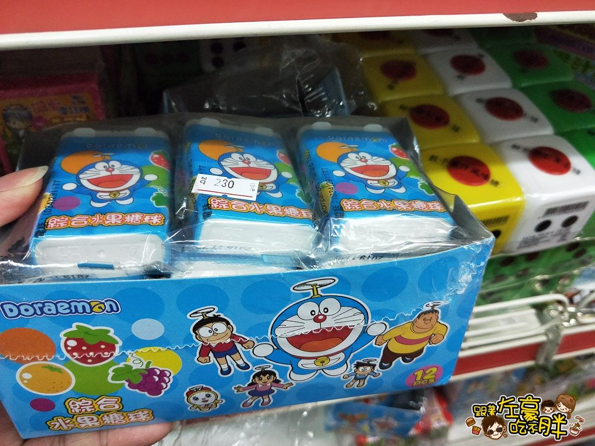 屏東餅乾零食批發隆達食品飲料-72