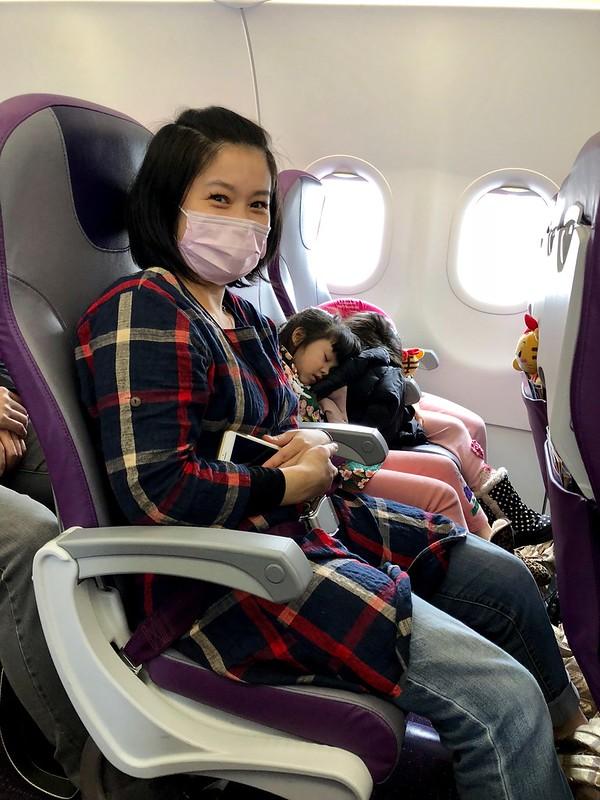 2018香港迪士尼家庭之旅: 第一次台中出境就延遲,中國信託信用卡班機延誤理賠心得。
