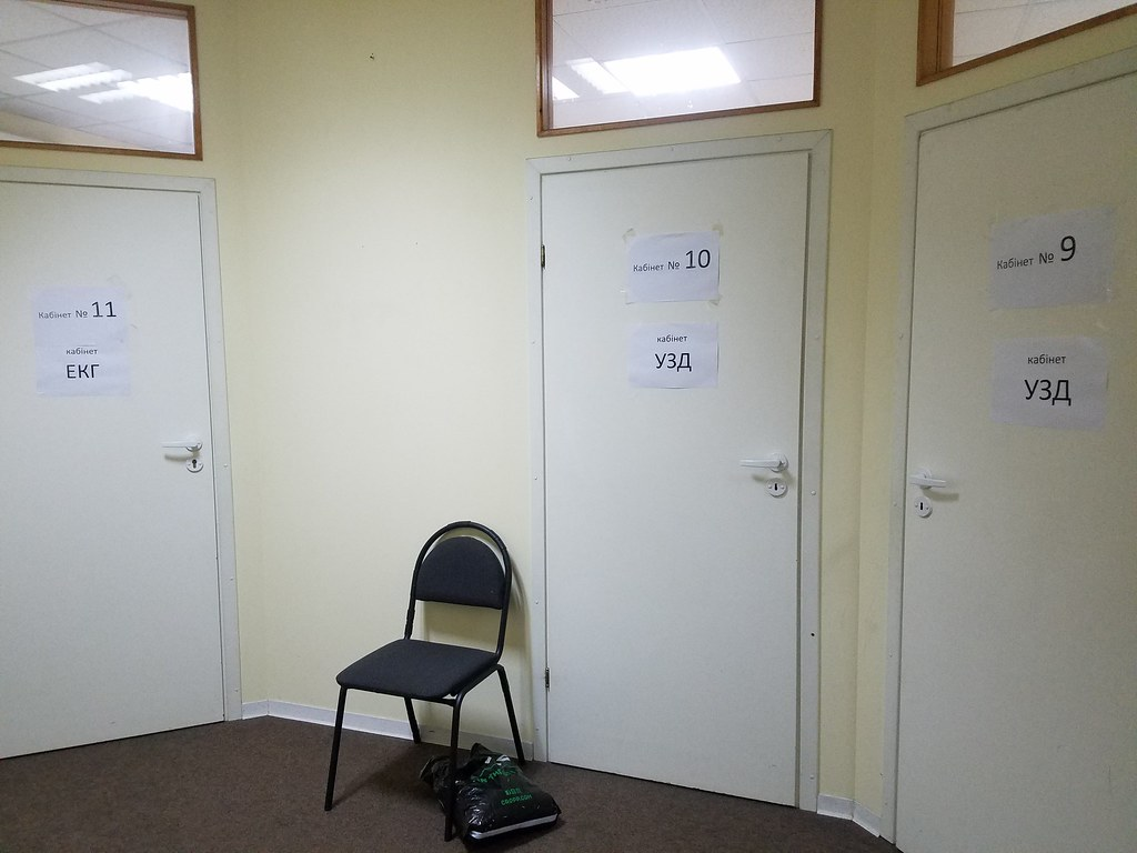 Кабінети ЕКГ та УЗД