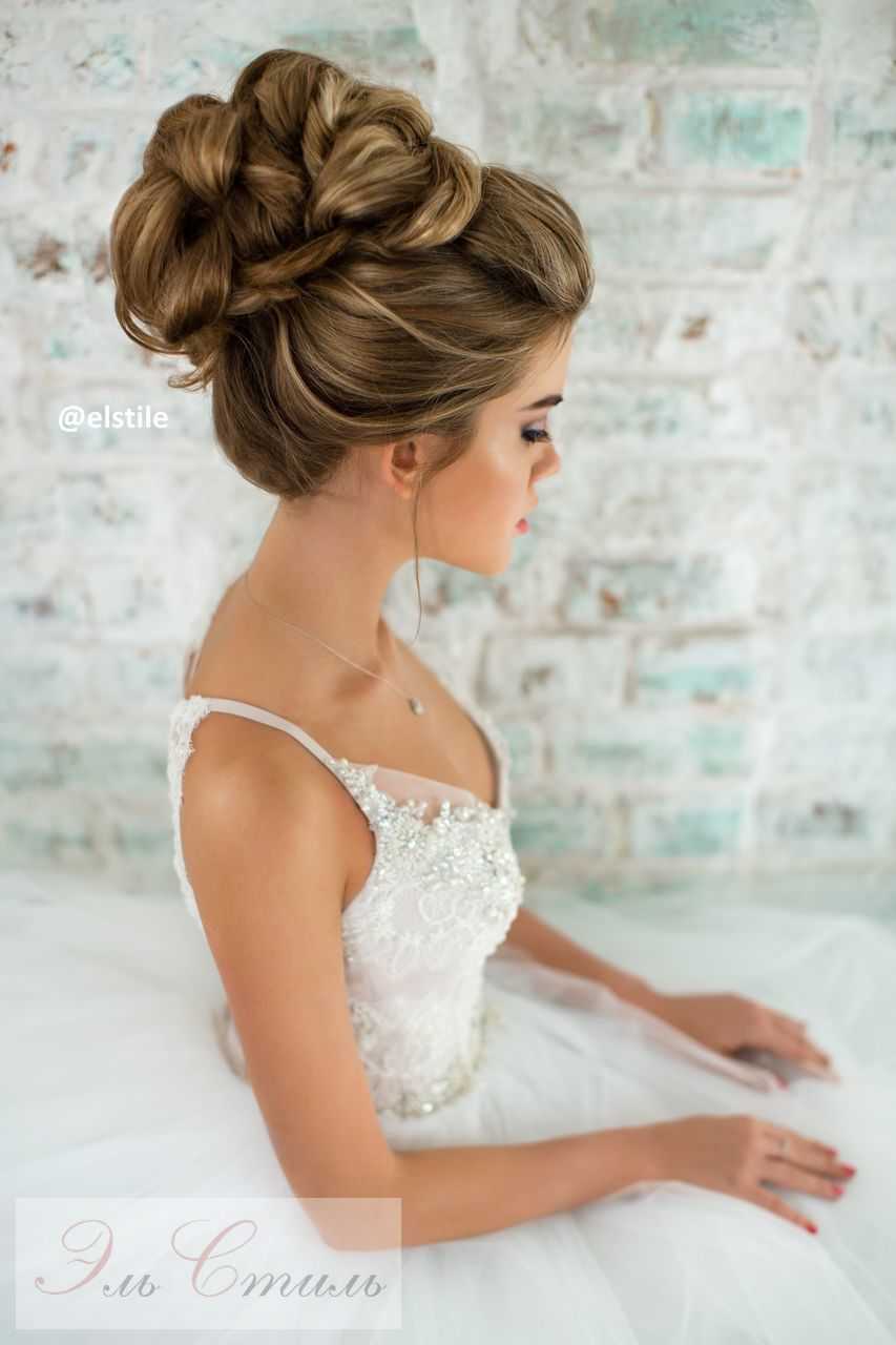 Fabulous day Wavy Long length Blonde Hairstyles for Bride 2018