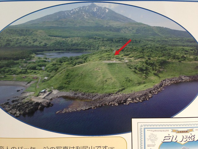 hokkaido-rishiri-island-numaura-observatory-hill-of-shiroikoibito-poster-03