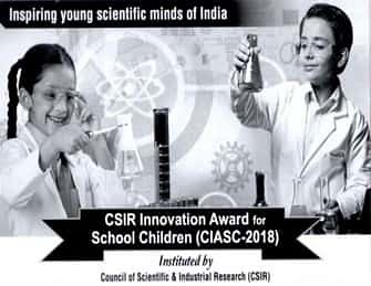 CSIR Innovation Award