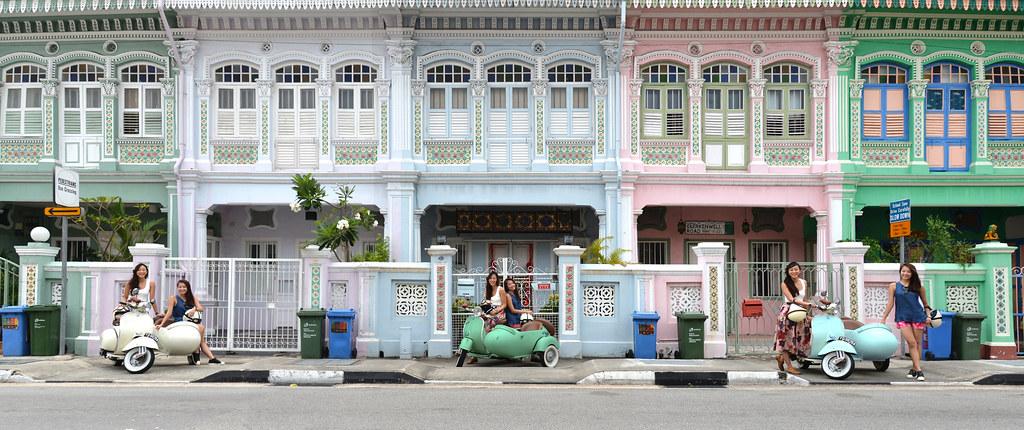 Koon Seng Blank