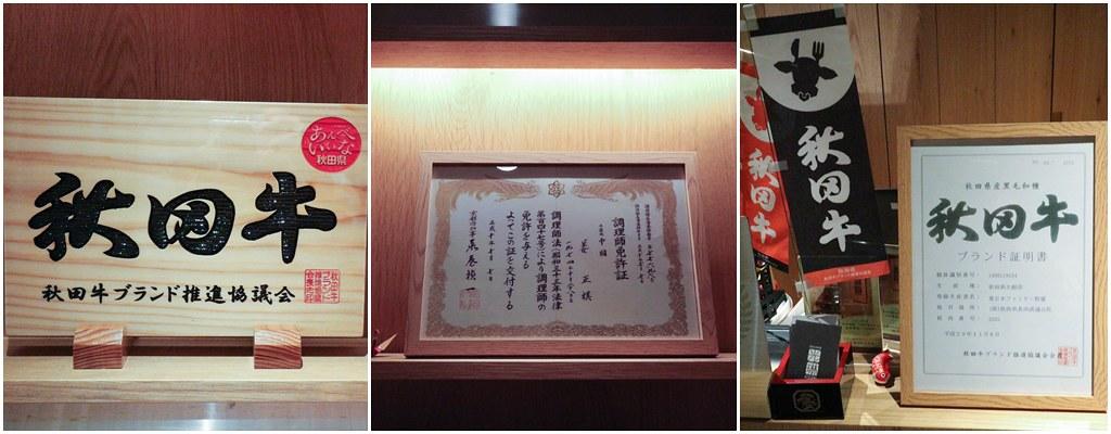 光琳大安店-會席料理 (109)
